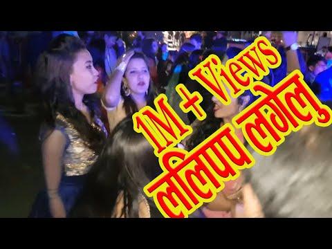 LOLLYPOP LAGELU party Dance Nepali Style /Bhojpuri song / letest dance 2018