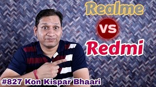 #827 Realme3Pro, Realme C2, Zenfone6, Vivo Y17, Jio 300Million, Oneplus 7 Launch, Redmi Note7 Pro