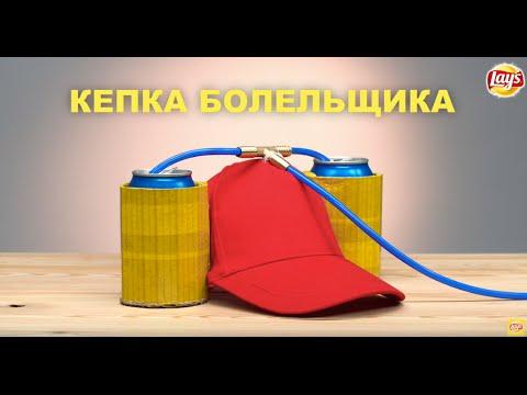 Размеры · купить. Текстильная бейсболка. Пластиковая вставка с пенополиуретановым амортизирующим слоем. Каскетка (каска-бейсболка).