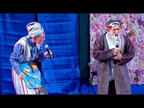Valijon Shamshiyev va Alfiya - Chol va kampir 2018