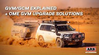 GVM & GCM Explained (+ GVM Upgrade Solutions)