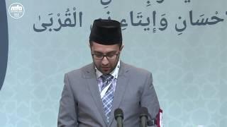 Holy Prophet, A Messenger of Peace - Imam Khalid Khan  - Jalsa Salana West Coast 2017