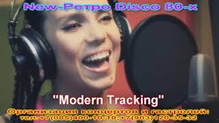New Retro Disco 80 х Телепортация в стиле Disco 80 х 2017 часть 1