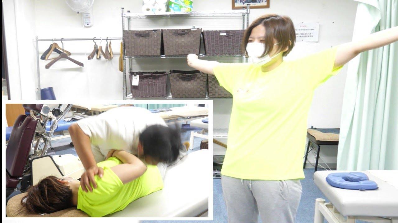 【ボキボキ整体】座りっぱなしで肩と腰がキツい女性を劇的改善!