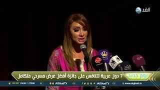 يوم جديد   انطلاق مهرجان الأردن المسرحي في دورته الـ24