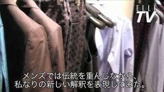 【ELLE TV JAPAN】「ドリス ヴァン ノッテン 青山店」オープニングパーティ