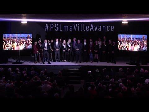 Cérémonie des vœux du Maire  de Port Saint Louis du Rhône 2018