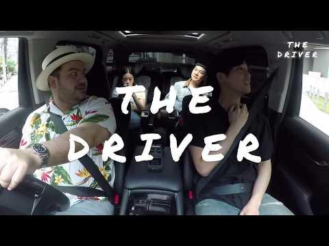 [ตัวอย่าง] The Driver EP.8 - ดีเจนุ้ย