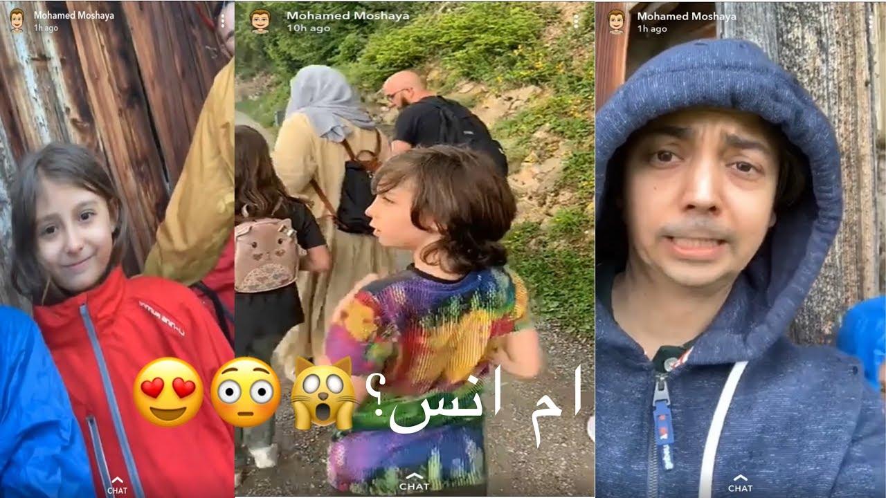 انس وايمان ويوسف عائلة مشيع Mmoshaya جنة ورؤي عائلة عمر قناة شفا Shfa Youtube