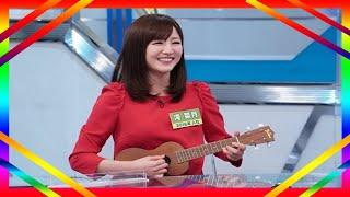 きょう31日に放送される日本テレビ系バラエティ番組『ナカイの窓』(毎週...