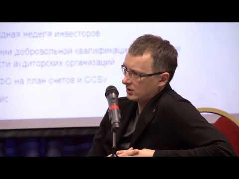 Валерий Лях, Банк России: про инсайд, манипулирование и другие нарушения на бирже