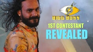 REVELAED: Bigg Boss season 12 first contestant's name is OUT
