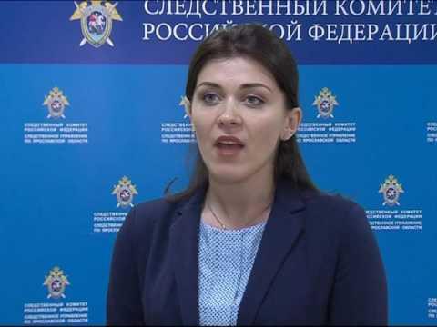 В Мышкинском районе нашли тело грибника