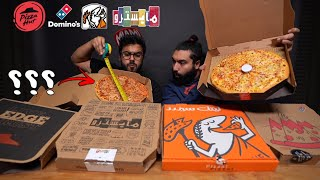 افضل بيتزا مارجريتا🍕 من اشهر العلامات التجارية | The Best Margherita Pizza