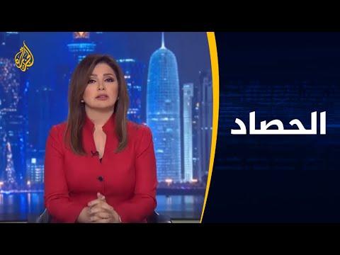 الحصاد- واشنطن وطهران.. التصعيد من جديد  - نشر قبل 6 ساعة
