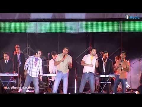 Wama - Da Kalam - Live | واما - دة كلام - حفلة شرم الشيخ