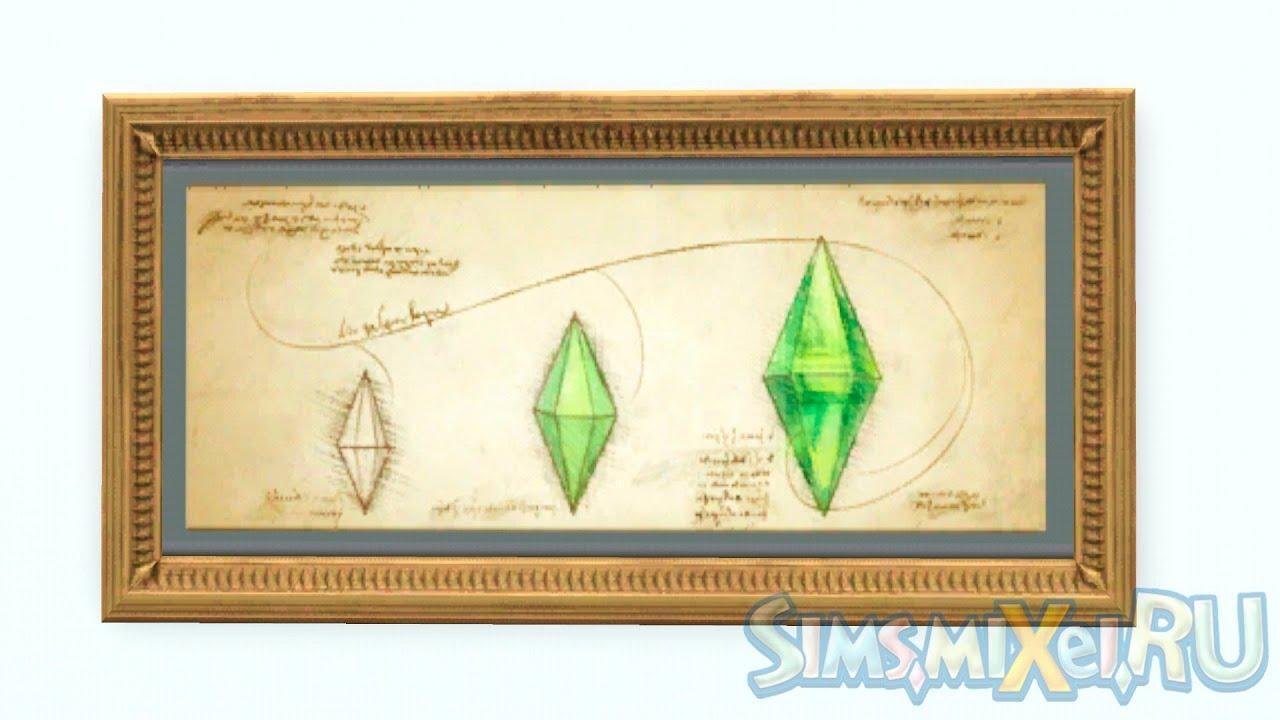 Easter Egg The Sims 3 Island Paradise - Evolution of the Plumbob