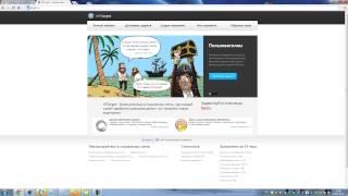 Как быстро заработать деньги на соц.сетях через систему VK-Serfing