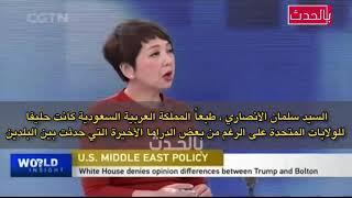 سعوي يلجم إيراني تطاول على السعودية (مترجم)