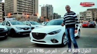Mazda 3 2016 Review by Karim Monir