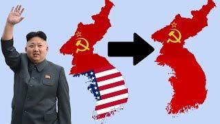 Если бы Северная Корея выиграла войну