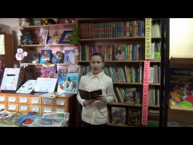 Изображение предпросмотра прочтения – АнастасияШатских читает произведение «Свинья под дубом» И.А.Крылова