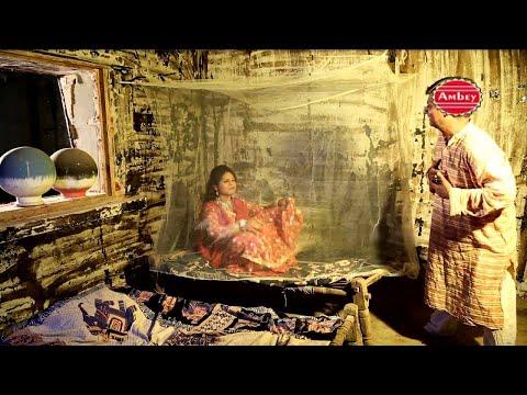 Laga Ke Machardani Jogini !! Superhit Languriya || Dinesh Gangwal & Kavita Chodhrey #Ambeybhakti