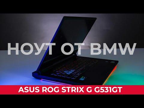 Обзор Asus ROG Strix G G531GT