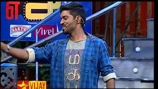 Adhu Idhu Yedhu today promo video 29-11-2015 Vijay tv saturday show Adhu Idhu Edhu promo this week 29th November 2015