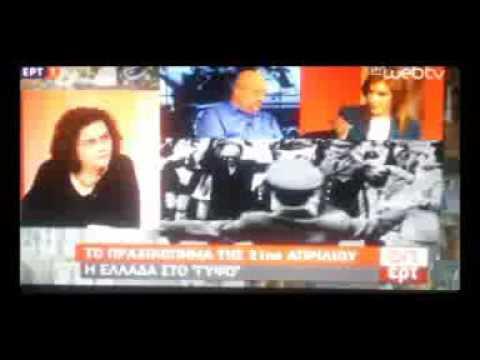 Η Νάντια Βαλαβάνη στην εκπομπή ΟnERT της ΕΡΤ1 για την 21η Απριλίου