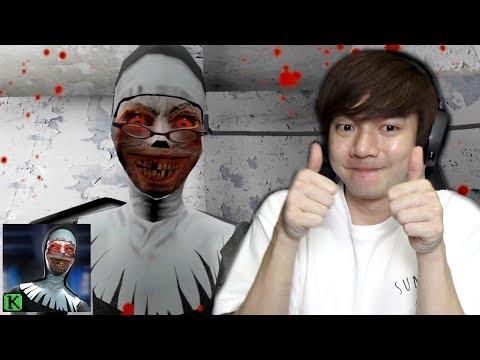 Ketemu lagi ama Nun - Evil Nun Horror Game Indonesia streaming vf