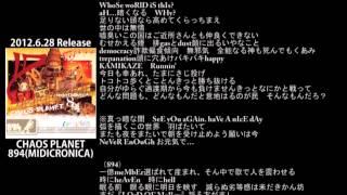 894(MIDICRONICA) iTunes:http://goo.gl/gJZuEX Twitter:https://twitte...