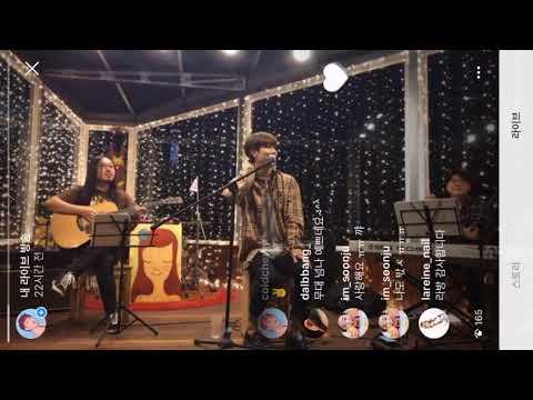 차가운 체리 (COLD CHERRY) - Instagram Live in Jeju Island (제주도 인스타 라이브 풀 영상)