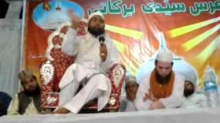 Syed Sibtain Haider on Urs-e-Syedi Barkaati 2011 Part-2
