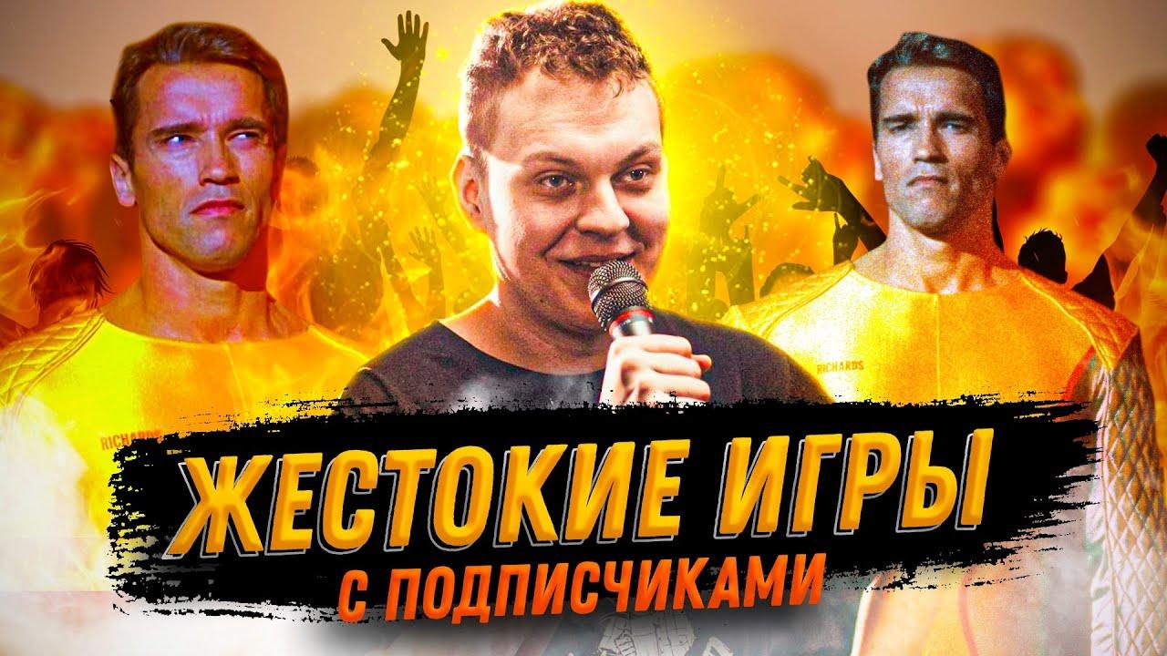 """""""БЕГУЩИЙ ЧЕЛОВЕК"""" с ПОДПИСЧИКАМИ"""