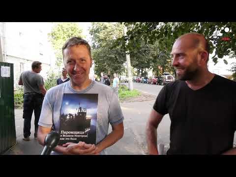 """""""Паромщица"""" окончание съемок в Великом Новгороде"""
