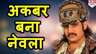 TV Show Naagin पर नेवला बनकर लौट रहे है Rajat Tokas