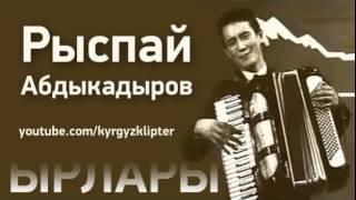Рыспай Абдыкадыров Сагындым туулган жер сени