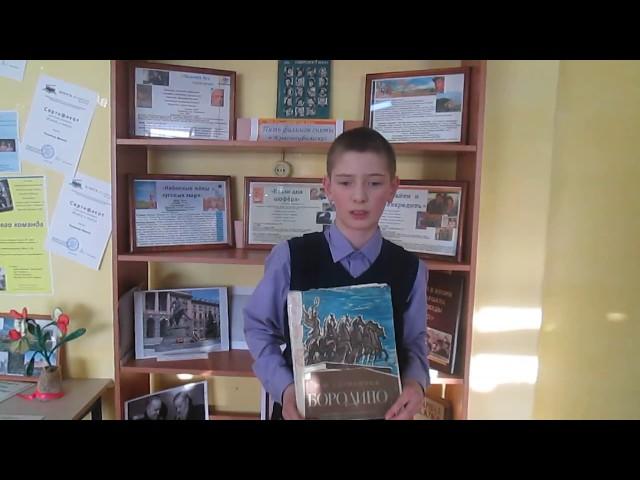 Изображение предпросмотра прочтения – ИльяВерзаков читает отрывок изпроизведения «Бородино» М.Ю.Лермонтова