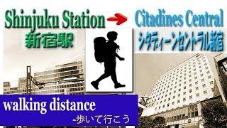 TOKYO.【新宿駅】.Citadines Central Shinjuku Tokyo From Shinjuku station.(シタディーンセントラル新宿東京)