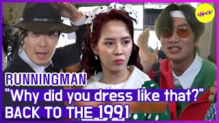 [HOT CLIPS] [RUNNINGMAN] Who gave HAHA the wrong concept? Hello, HAchael Jackson! (ENG SUB)