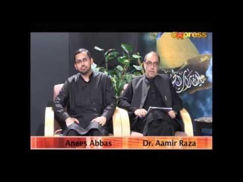 Program Falsafa e Karbala - Muharram 2015