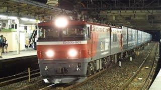 2019/06/14 【試作機】 JR貨物 4053レ EH500-901 大宮駅 【ロンパス】 | JR Freight: TOYOTA Cargo by EH500-901 at Omiya