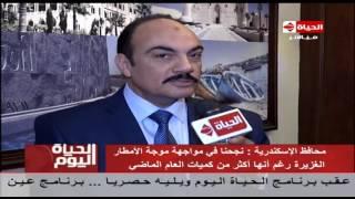 فيديو.. محافظ الإسكندرية: كسبت رهان الأمطار