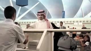 مطار الملك عبد العزيز الجديد بمدينة جدة
