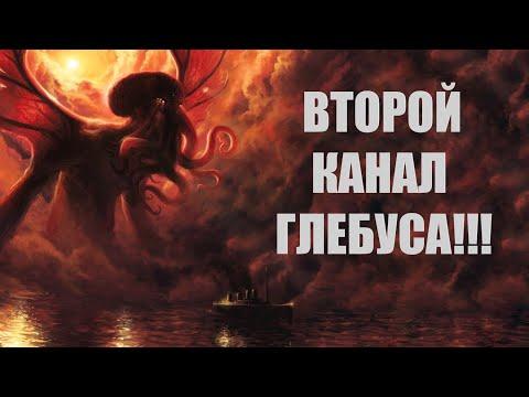МОЙ НОВЫЙ КАНАЛ - СТРАШНЫЕ ИСТОРИИ!