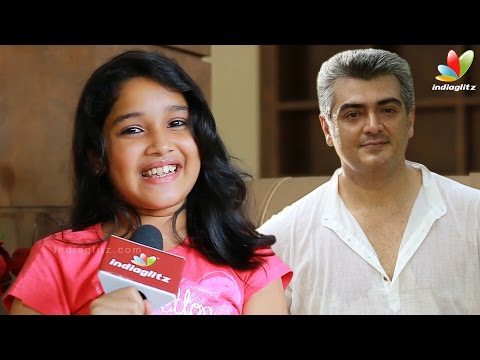 Ajith sir fans call me as 'Thala Ponnu - Baby Anikha | Yennai Arindhaal Ajith Daughter