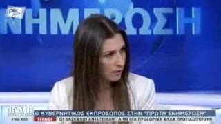 04.11.2016 - Govt Spokesman - President's activities today - PIK - Proti Enimerosi