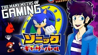 Sonic Gather Battle VIRUS, The First REAL Gaming Creepypasta - The Many Myths Of Gaming