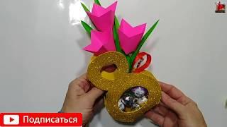 НЕПОВТОРИМЫЙ СУВЕНИР на 8 МАРТА своими руками.Подарки Поделки на 8 МАРТА.цветы из бумаги:DIY.